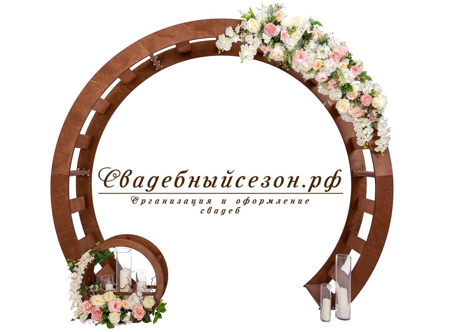 Свадебная арка с цветами
