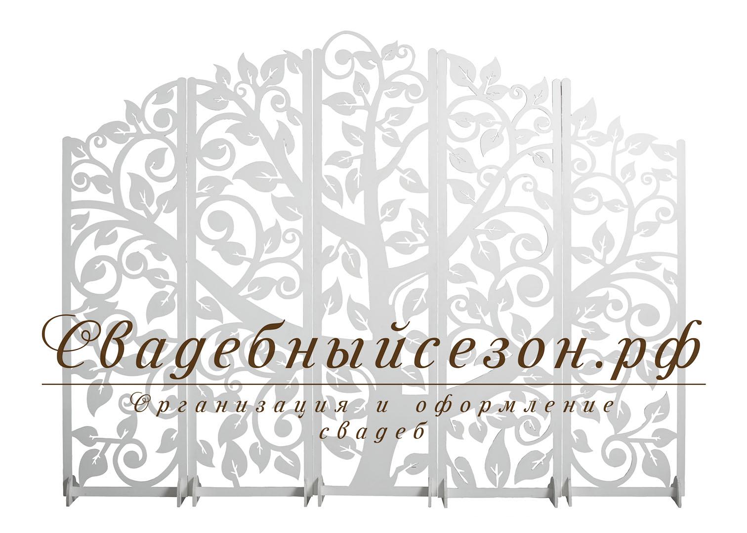 """Ширма свадебная ажурная """"Дерево"""""""