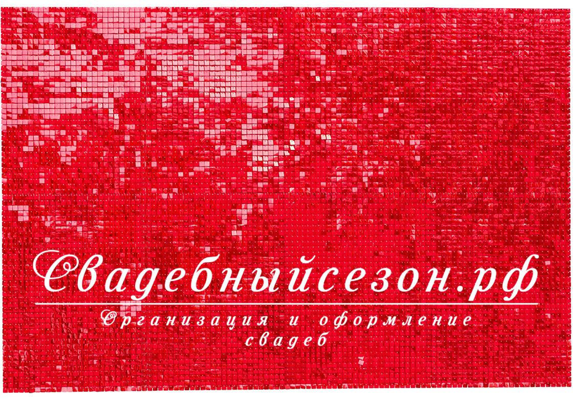 красная пайеточная ширма