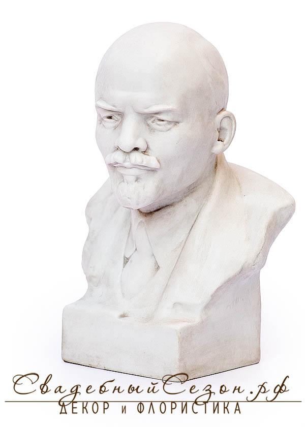 Бюст ВИ Ленина в аренду.