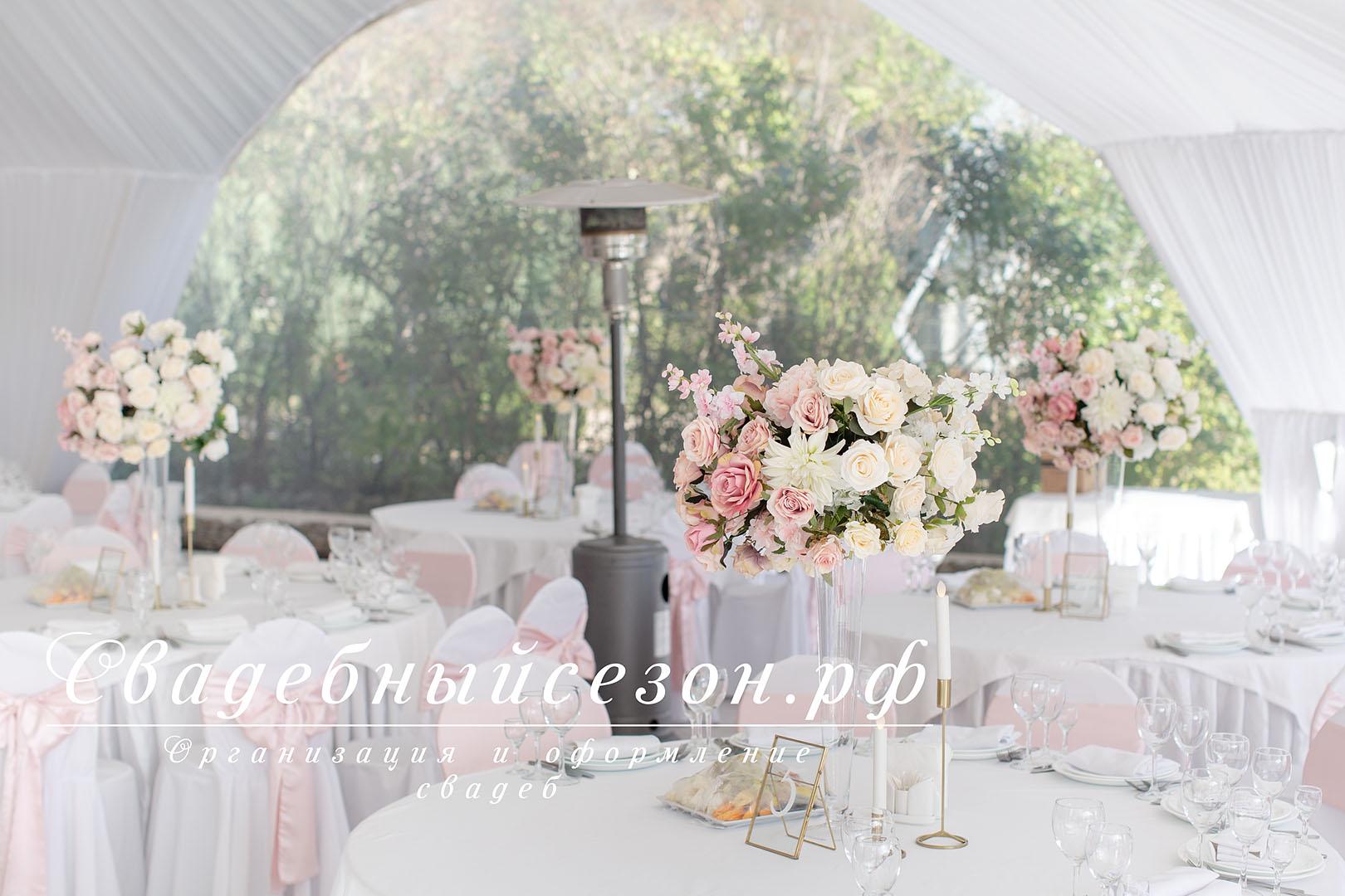Свадьба в стиле омбре оформление